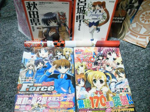 20120701_購入本-001
