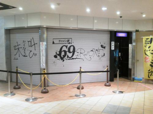 20120701_69nRollOne-001.jpg