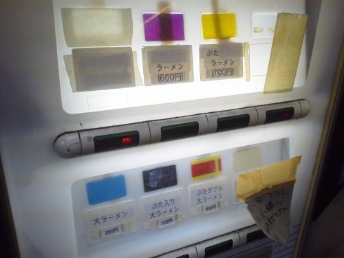 20120707_20120707_ラーメン二郎三田本店-002