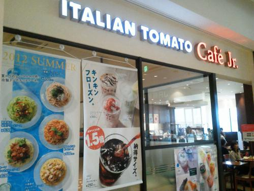 20120707_ItalianTomatoCafeJrららぽーと横浜店-001