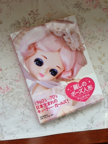 doll book