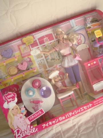 barbie goods