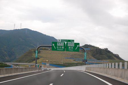 20121008toumei2.jpg