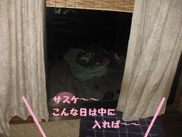 001_20120615213849.jpg