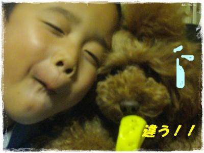 michizure5.jpg