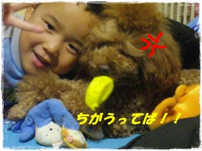 michizure6.jpg