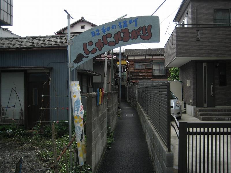 青梅 009