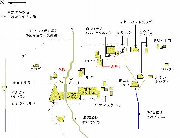 SawaguchisawaRocks.jpg