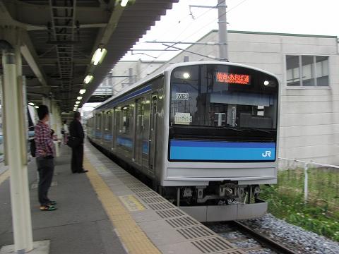 02510.jpg