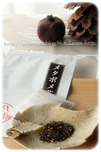 SAYOMARU4-482.jpg