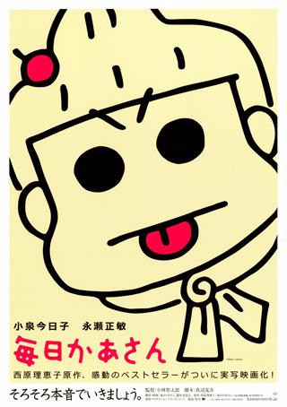 sayomaru4-357.jpg