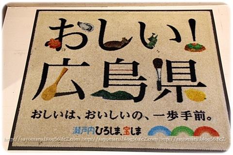 sayomaru4-368.jpg