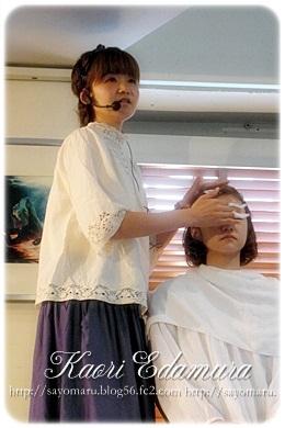 sayomaru4-414.jpg