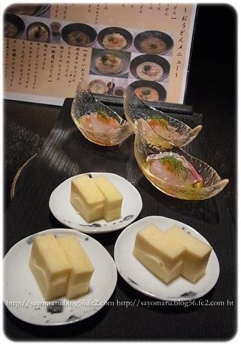 sayomaru4-465.jpg