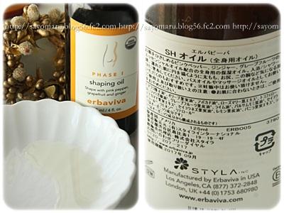 sayomaru4-494.jpg