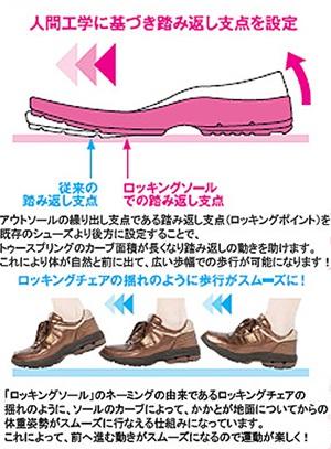 sayomaru4-633_20121212210333.jpg