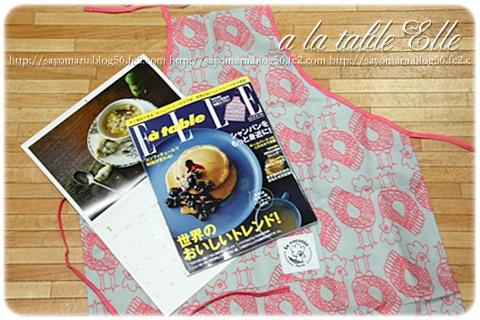 sayomaru4-649.jpg