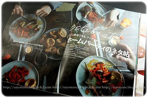 sayomaru4-653.jpg