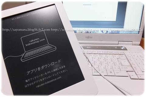 sayomaru4-731.jpg