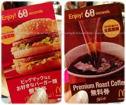 sayomaru4-760.jpg