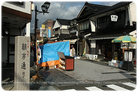 sayomaru4-871_20130108020238.jpg