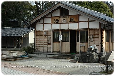 sayomaru4-874.jpg