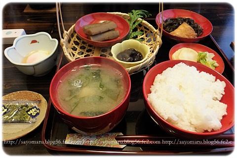 sayomaru4-876.jpg