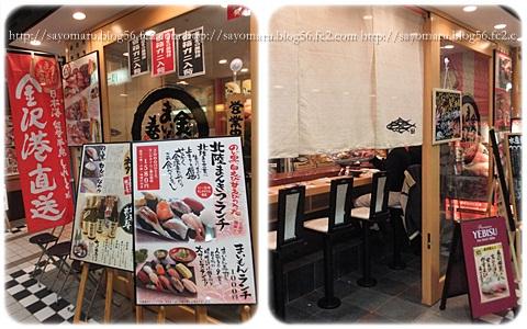 sayomaru4-879.jpg