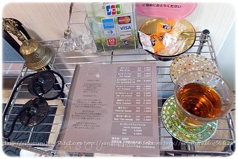 sayomaru4-887.jpg