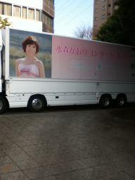 02_mizumori_bus.jpg