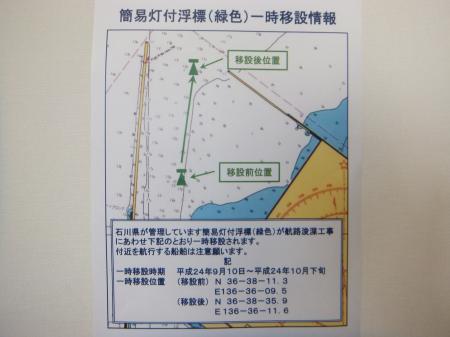 DSCF0353_convert_20120915152623.jpg