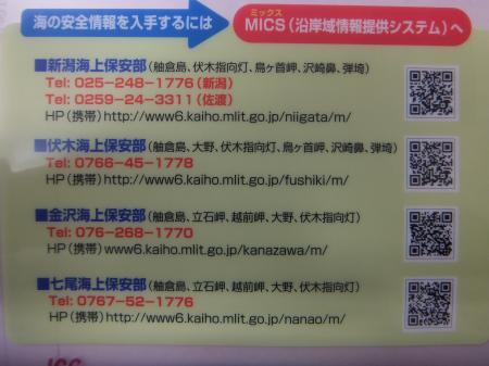 DSCF0410_convert_20121018162536.jpg
