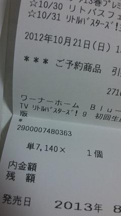 DSC_0006a.jpg