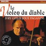 パガニーニ ヴァイオリン協奏曲_イヴリー・ギトリス(Philips)