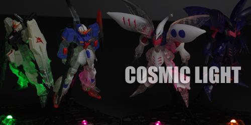 cosmiclight037.jpg
