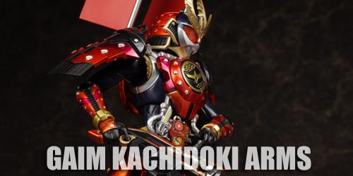 shf_kachidoki046.jpg