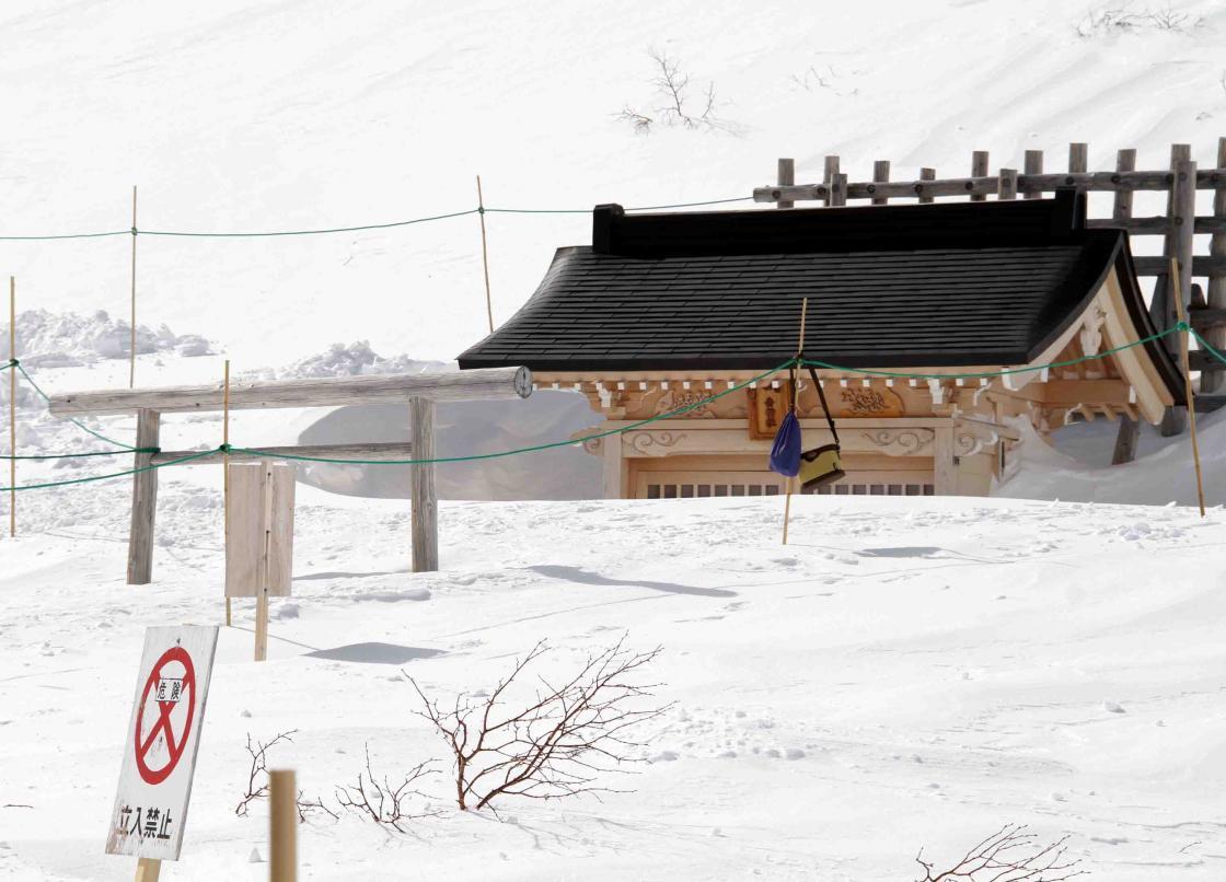 2013 全国雪崩 2月09日(17)