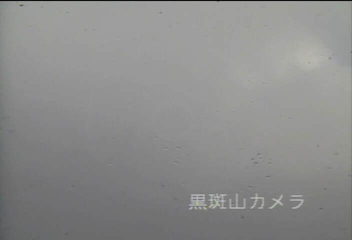 黒斑山から浅間山 20130220 16:47