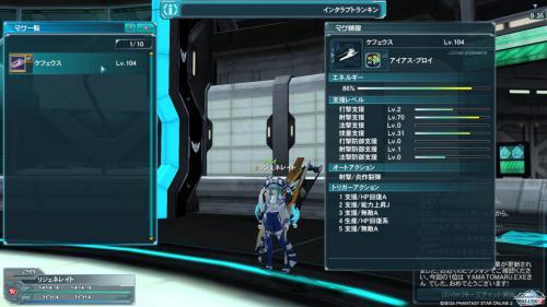 001_20121008193419.jpg