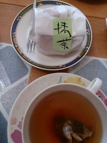 シュー抹茶