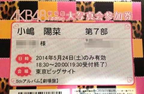 20140121_02.jpg