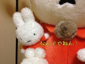 fc2blog_20120619221027ccf.jpg