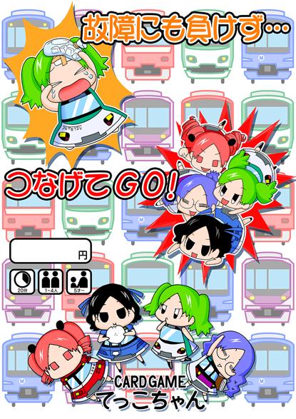 ゲームPOP_小