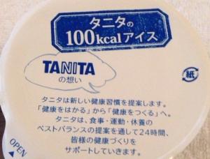 タニタアイス説明