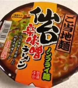 御当地麺仙台味噌