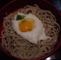 渡邊近江近江五味1
