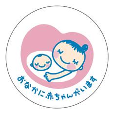maternitymark2.jpg
