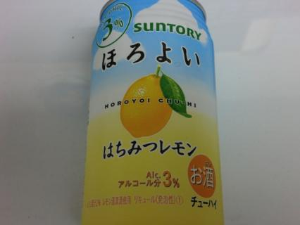 サントリー ほろよい はちみつレモン
