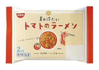 夏の冷たいトマトのラーメン 日清食品チルド-1