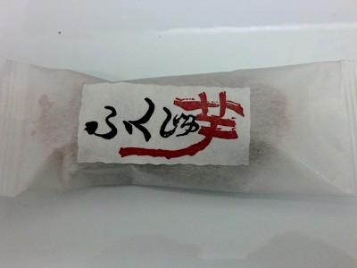 ふくじゅ芋